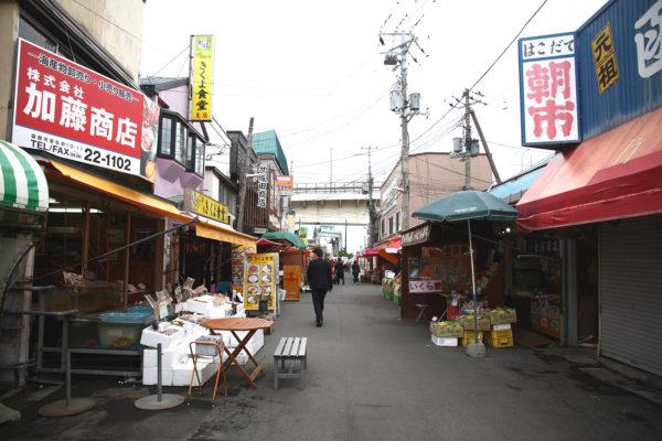Morning Market / Hakodate 1
