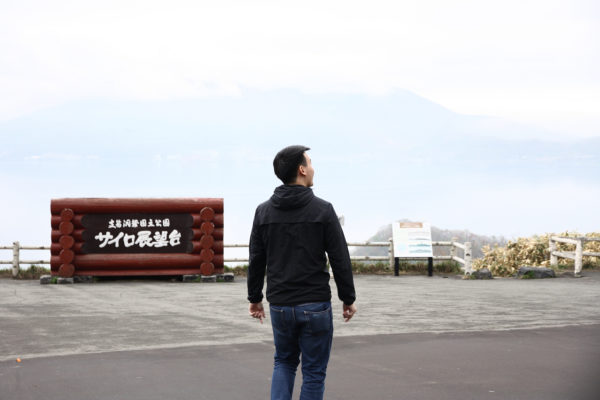 Lake Toya 10 / Noboribetsu