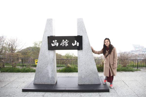 Mount Hakodate 16