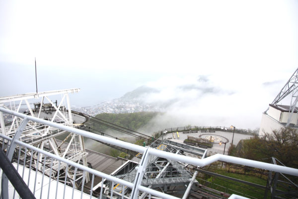 Mount Hakodate 4