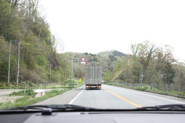 Road 26 / Noboribetsu