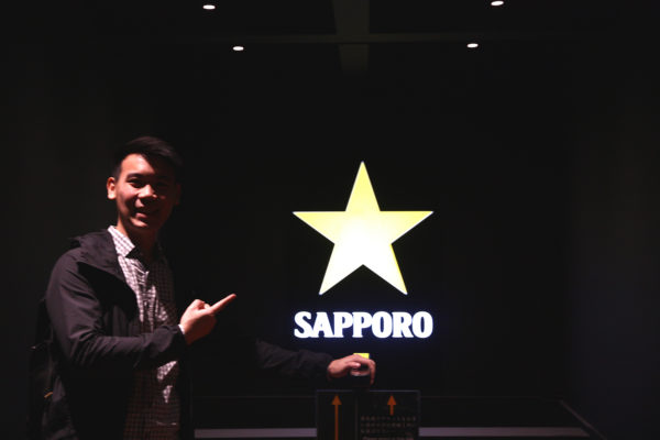 Sapporo Beer Museum 10 / Sapporo