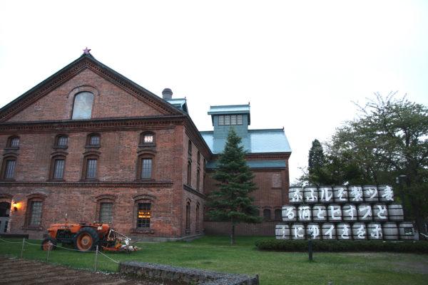 Sapporo Beer Museum 3 / Sapporo