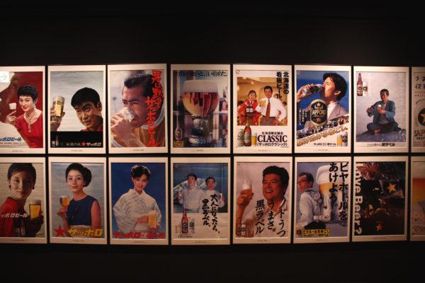 Sapporo Beer Museum 9 / Sapporo
