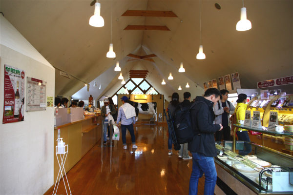 Cheese Factory 1 / Furano