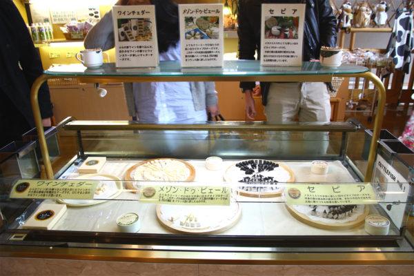 Cheese Factory 3 / Furano