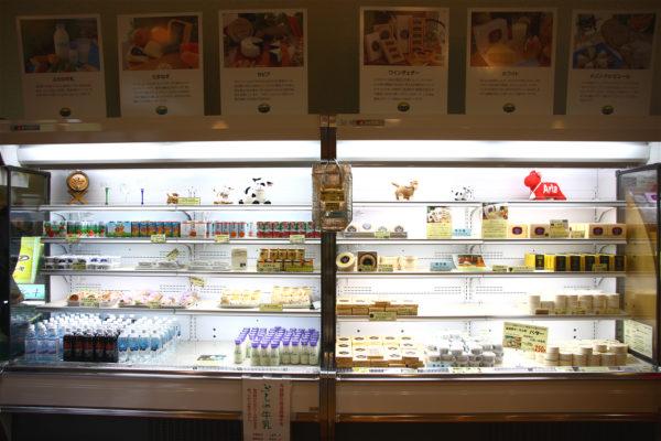 Cheese Factory 4 / Furano
