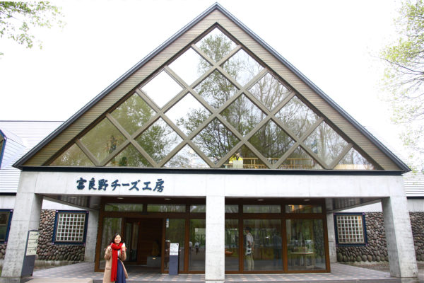 Cheese Factory 9 / Furano