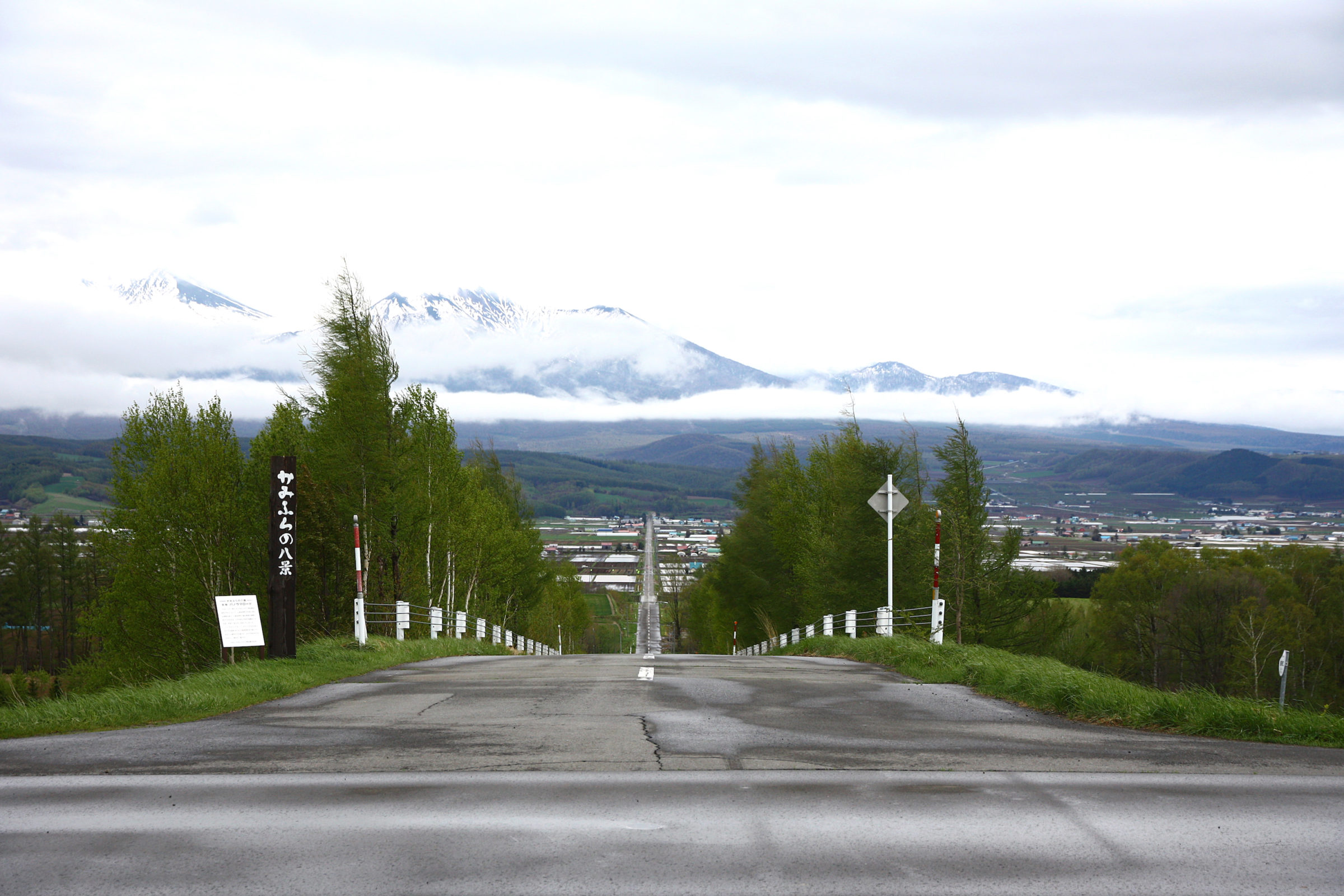 Hokkaido Road Trip Itinerary, Day 6 & 7: Furano & Biei