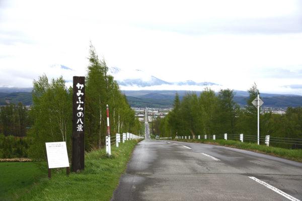 Panorama Road 4 / Furano