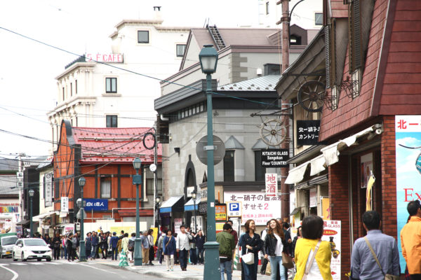 Sakaimachi Street 19 / Otaru