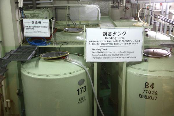 Otokoyama Sake Museum & Brewery 2 / Asahikawa