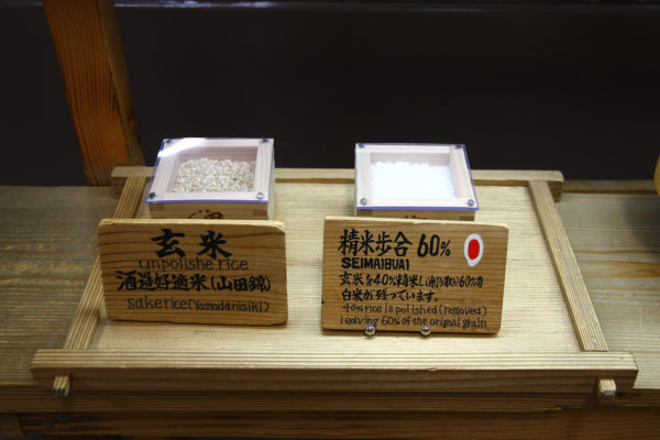 Otokoyama Sake Museum & Brewery 3 / Asahikawa