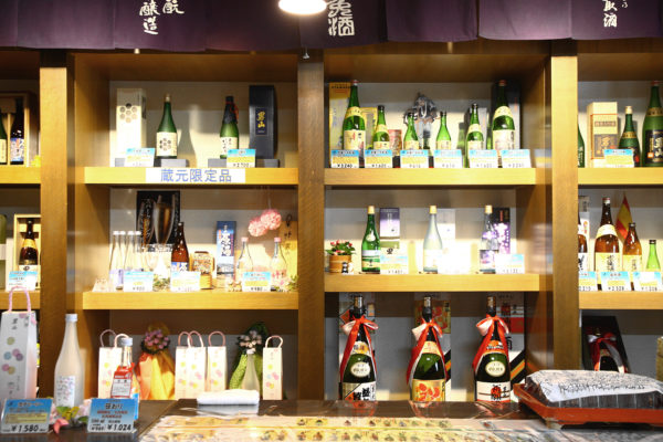 Otokoyama Sake Museum & Brewery 4 / Asahikawa