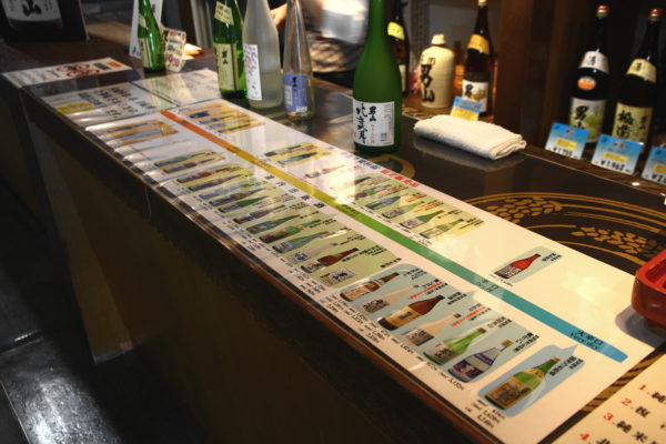 Otokoyama Sake Museum & Brewery 5  / Asahikawa