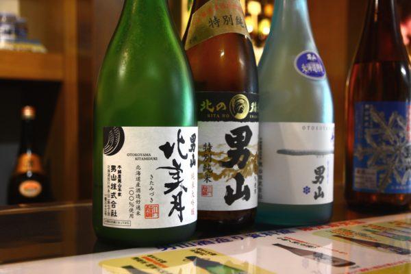 Otokoyama Sake Museum & Brewery 6  / Asahikawa