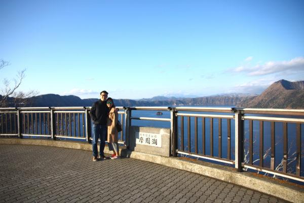 Lake Mashu 16 / Akan