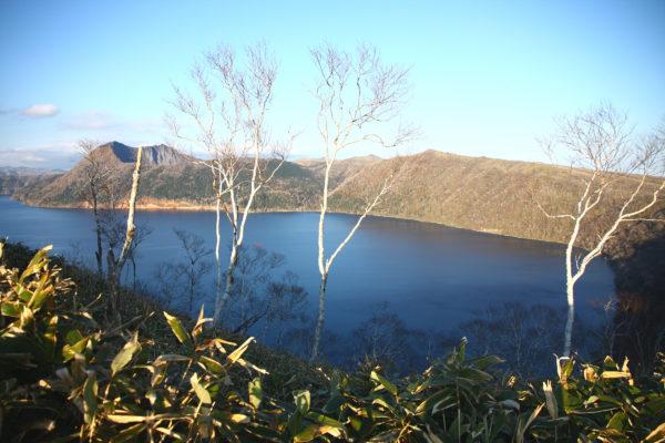Lake Mashu 23 / Akan