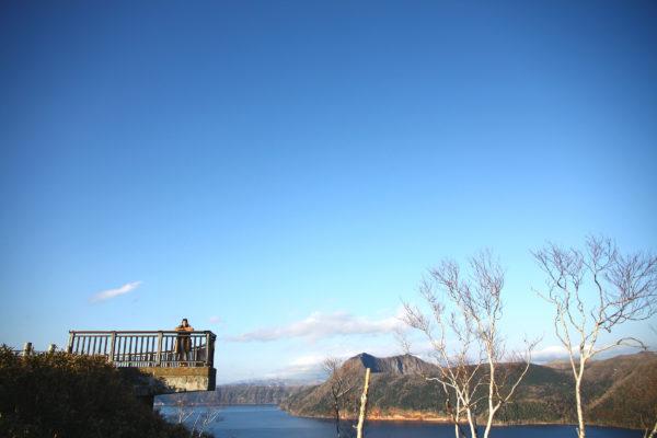 Lake Mashu 4 / Akan