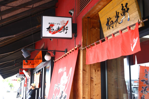 Ramen Village 5 / Asahikawa