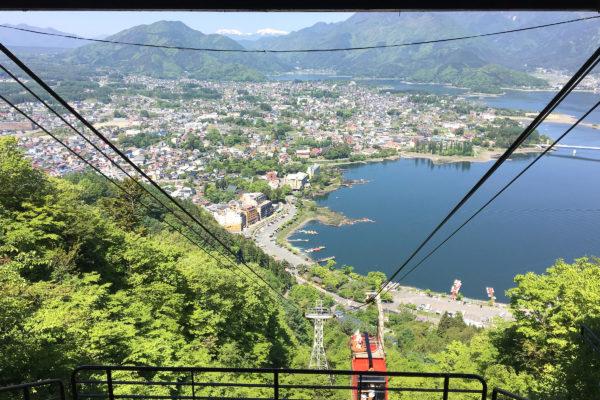 Mt Kachi Kachi Fuji 1