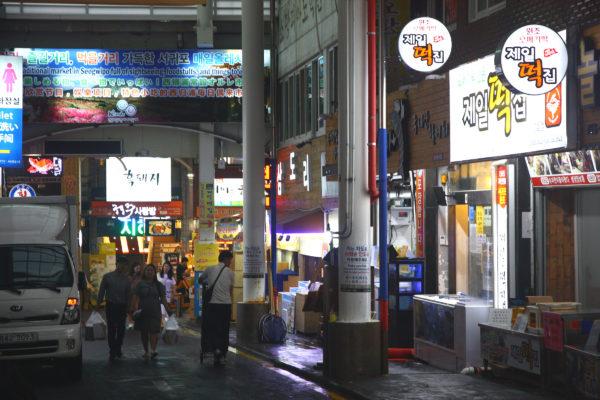 Seogwipo Olle Market 1 / Jeju