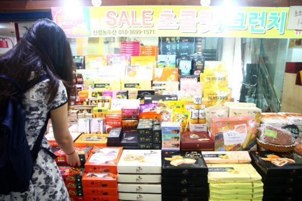 Seogwipo Olle Market 2 / Jeju