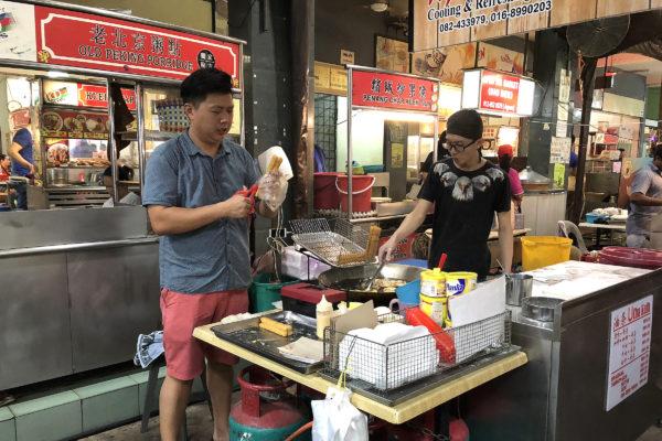 Expert Foodcourt 4 / Kuching
